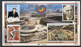 Bolivia 1988 Summer Olympics Seoul MS MUH - Bolivia