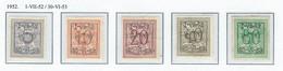 "Préo  COB Série 43  ""1-VII-52 / 30-VI-53""  TYPE D   (USED) - Typo Precancels 1951-80 (Figure On Lion)"