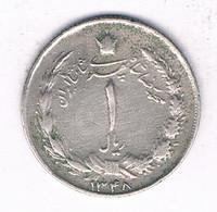 1 RIAL 1348  AH IRAN /3581 / - Iran