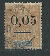 MADAGASCAR N° 52 II OB TB 1 - Used Stamps
