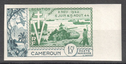 WW813 IMPERF 1954 CAMEROON AIR MAIL HISTORY WWII WORLD WAR 2 LIBERATION 1942-1944 MICHEL #304 1ST MNH - Seconda Guerra Mondiale