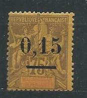 MADAGASCAR N° 54 I * TB - Used Stamps