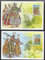 2007 Wallis Et Futuna N° Maxicard 689 Et 690. Danses Traditionnelles. - Maximum Cards