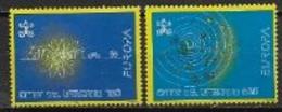 Vatican 1994 N° 984/985 Neufs Europa Les Découvertes - 1994