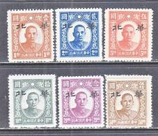 JAPAN  OCCUP.  NORTH  CHINA   8 N 113- 18    ** - 1941-45 Noord-China