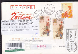 CHINA CHINE 2021.04.25 Reg. POST PRE-STAMPED POSTCARD WITH STANP 1.50YUAN X2  + JIANGSU NANJING METER STAMP 0.10YUAN - Unused Stamps