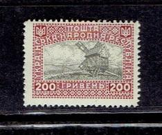 UKRAINE ( Y&T) 1921 - N°147  * Non émis *    200g  (neuf/new) - Ucrania