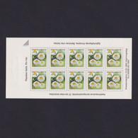 FINLAND 1995, Mi# 1296, Daisy, Plants, Booklet Pane, Self Adhesive - Ungebraucht