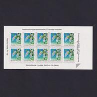 FINLAND 1997, Mi# 1381, Bird Cherry, Plants, Booklet Pane, Self Adhesive - Ungebraucht