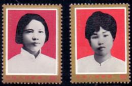 CHINE - CHINA  1978 Y &T   2130/2131** - JOURNÉE INTERNATIONALE DE LA FEMME - Neufs SANS CHARNIERE LUXE ** - Unused Stamps