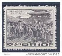 COREE NORD 0483 Soulévement Paysan De Kabo - Korea, North