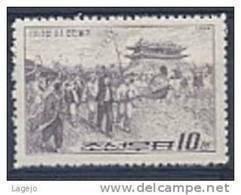 COREE NORD 0482 Révolte De 1919 - Korea, North