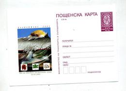 Carte Postale 0.12 Armoirie Lion Illustré Protection Faune  Ours Coquillage Aigle - Postales
