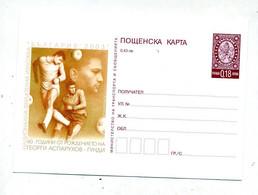 Carte Postale 0.18 Armoirie Lion Illustré Football 2003 - Postales