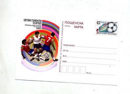 Carte Postale 0.12 Football Illustré 2002 - Postales