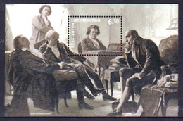 Liechtenstein 2020 250th Anniversary Of The Birth Of Ludwig Van Beethoven SS MNH - Muziek