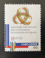 Cape Kap Cabo Verde 2015 Mi. 1032 25 Anos Years Ans AICEP Joint Issue Emissions Commune 1 Val. MNH - Cape Verde