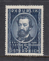 Austria 1949 - 50. Todestag Von Karl Milloecker, Komponist, Mi-Nr. 947, MNH** - 1945-60 Unused Stamps