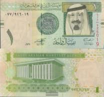 Saudi-Arabia Pick-number: 31a Uncirculated 2007 1 Riyal - Saudi Arabia
