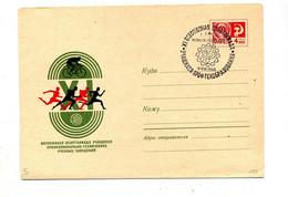 Lettre Entière 4 Embleme Cachet Minsk Sport Theme Velo - 1960-69