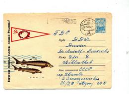 Lettre Entière 4 Embleme Cachet Illustré Poisson Esturgeon - 1960-69