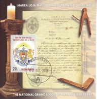 ROMANIA 2020: MASONRY, Used Souvenir Block - Registered Shipping! Envoi Enregistre! - Usati