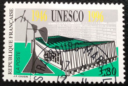 TIMBRES   DE    FRANCE   N° 3035          OBLITÉRÉS  ( LOT: 4690 ) - Usados