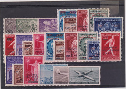TP-POSTE AERIENNE- N°12/23A-25-28/29 XX  1946 - Other