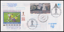 RUSSIA 2018 ENTIER COVER 027 Used WC-2018 FOOTBALL SOCCER Korea Japan FINAL WORLD CUP 2002 Brazil Germany FUTEBOL Mailed - 2018 – Russia