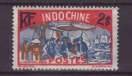 INDOCHINE : N° 146 ** . TB . 1927 .   ( CATALOGUE YVERT ) . - Nuovi