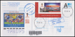 RUSSIA 2017 ENTIER COVER 103 Used WC-2018 FOOTBALL SOCCER USA FINAL 1994 BRAZIL Brasil ITALY FUSSBALL FUTEBOL Mailed - 2018 – Russia