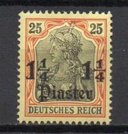 - TURQUIE / BUREAUX ALLEMANDS N° 32 Neuf * - 1¼ Pi. S. 25 P. Rouge Et Noir S. Jaune Germania 1905 - Cote 16,50 € - - Offices: Turkish Empire