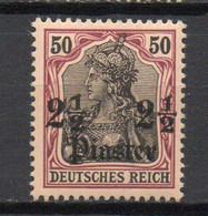 - TURQUIE / BUREAUX ALLEMANDS N° 35 Neuf * - 2½ Pi. S. 50 P. Carmin Et Noir S. Chamois Germania 1905 - Cote 16,50 € - - Offices: Turkish Empire
