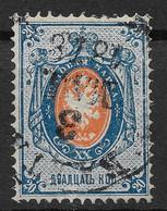 Russia 1875 20K Balta Postmark, Podolia Governorate Ukraine Балта. Mi 28x/Sc 30. - Gebruikt