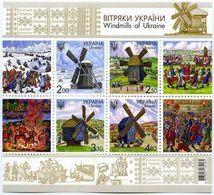 UKRAINE/UKRAINA 2012 MI.1291-94 **,Yvert 1107-10, Agriculture. Ukrainian Windmills - Illustrated Sheet - MNH - Ukraine