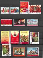 Chine/China Belle Collection D'oblitérés Période Révolution Culturelle 1967/1968. Bonnes Valeurs. B/TB. A Saisir! - Usados