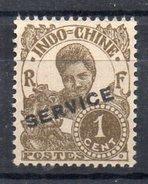 Indochine Service  N°17 Neuf Sans Gomme - Nuovi