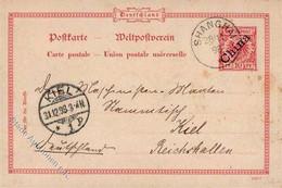 Shanghai China 1898 I-II - Unclassified
