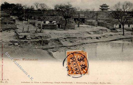Tsimo China Westansicht 1905 I-II - Unclassified