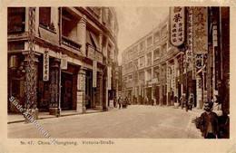HONGKONG (China) - Victoria-Strasse I-II - Unclassified
