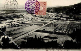KOREA - Genzan-Ansichtskarte Mit Blanko-o -GENSAHN 21.8.11 COREA- I - Unclassified