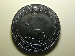 Yemen 20 Rials 2006 - Yemen