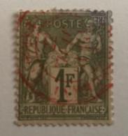 France 1876 Belle Oblitération Rouge 72 Sage Type I - 1876-1878 Sage (Typ I)