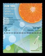 Israel 2021 Mih. 2755 Agricultural Research Organization Volcani Center MNH ** - Ongebruikt (met Tabs)