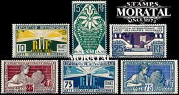 1924 France Sc 220/225 Intl. Exhibition Paris 1925 Exposition *MH Nice, Mint Hinged  (Scott) - Nuovi
