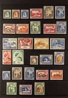 SEIYUN 1942-54 All Different Fine Mint Assembly, Includes 1942 Set To 1r, 1949 RSW Set, 1951 Surcharge Set, 1954 5s And - Aden (1854-1963)