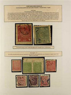 1890-1973 STUNNING KINGDOM COLLECTION. A Beautifully Presented, Mint & Used Collection In A Spring Back Album With Each  - Afghanistan
