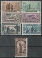 CIRENAICA 1931 - 7º Centenario Della Morte Di Sant'Antonio Sass. 86/92 - Serie Cpl. 7v. Nuovi* - Cirenaica