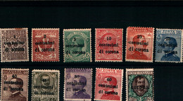 39973) TRENTO E TRIESTE-Serie Ordinarie Sovrastampati In Centesimi Di Corona - 1919- SERIE COMPLETA MLH* - Andere