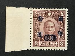 ◆◆◆CHINA 1946  C. N. C. Surch , Dr. Sun Yat-sen , H.K. Chung Hwa  , SC#719  ,  $20. On 3c  NEW AB6284 - 1912-1949 Republic